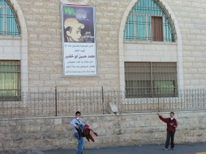 Erinnerung an einen jungen Palästinenser