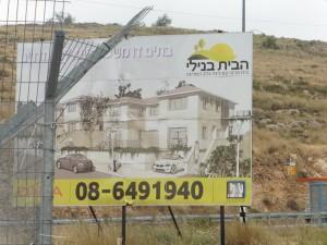 in unmittelbarer Nähe von Ni`lin: Werbung zum Kauf eines Siedlerhauses