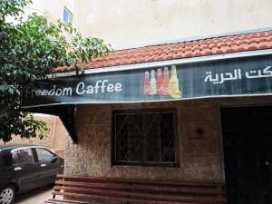Freedom-Cafe