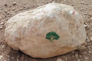 erste Markierung auf dem Abrahamspfad in Palästina