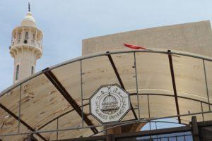 Eingang zur bekannten palästinensischen Universität AlQuds